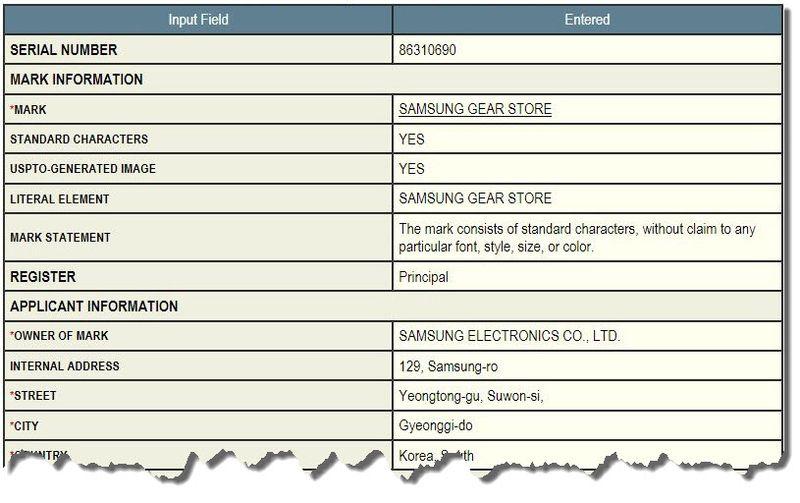 2AF Samsung gear store